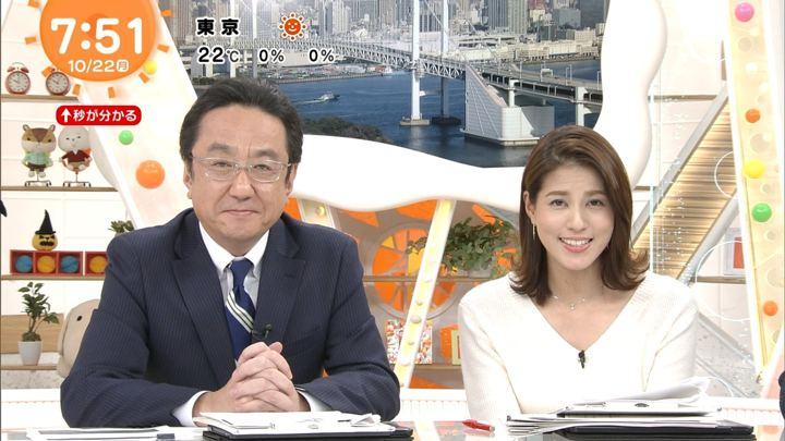 2018年10月22日永島優美の画像21枚目