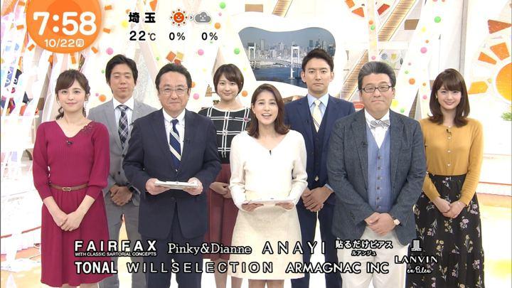 2018年10月22日永島優美の画像22枚目