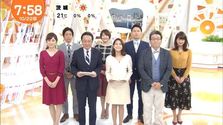 2018年10月22日永島優美の画像24枚目