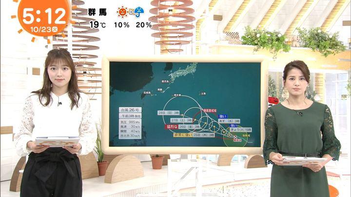 2018年10月23日永島優美の画像02枚目