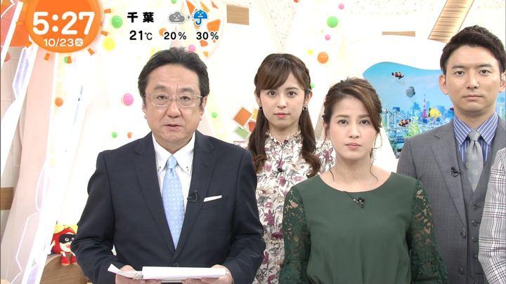 2018年10月23日永島優美の画像03枚目