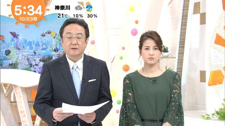 2018年10月23日永島優美の画像04枚目