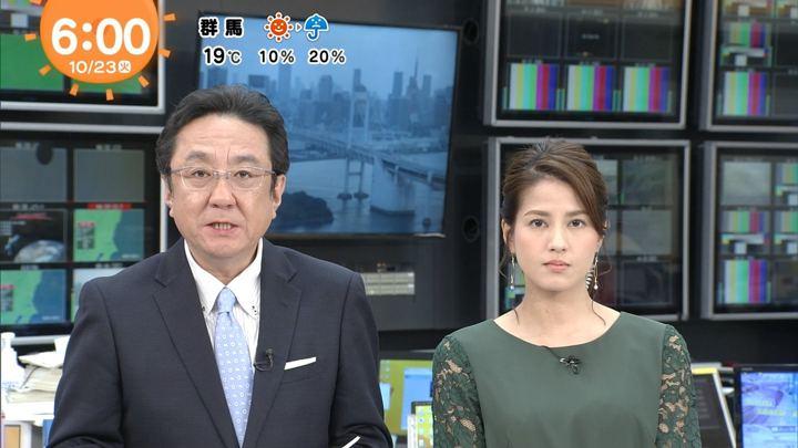 2018年10月23日永島優美の画像05枚目