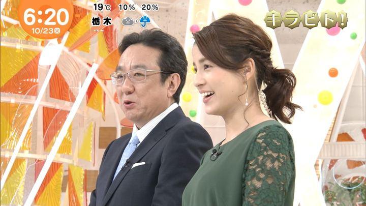 2018年10月23日永島優美の画像07枚目