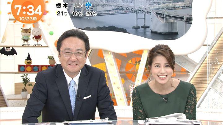 2018年10月23日永島優美の画像15枚目