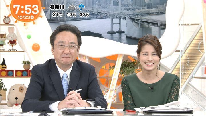 2018年10月23日永島優美の画像16枚目