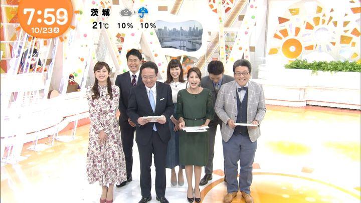 2018年10月23日永島優美の画像17枚目