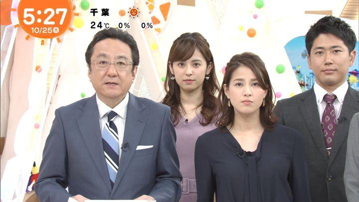 2018年10月25日永島優美の画像04枚目