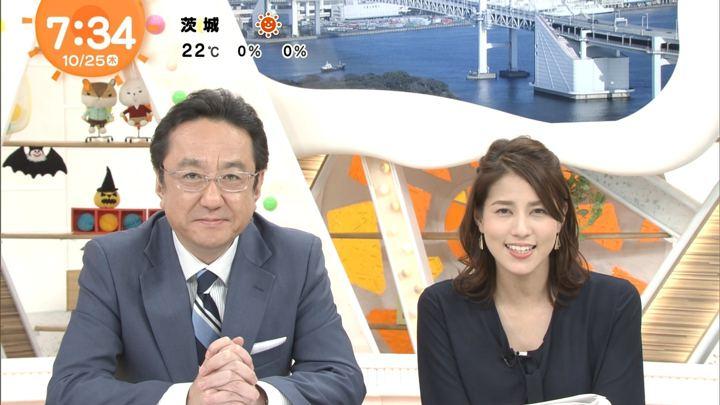 2018年10月25日永島優美の画像14枚目