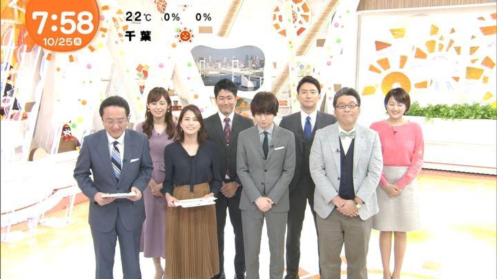 2018年10月25日永島優美の画像15枚目