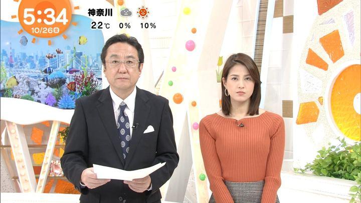 2018年10月26日永島優美の画像05枚目