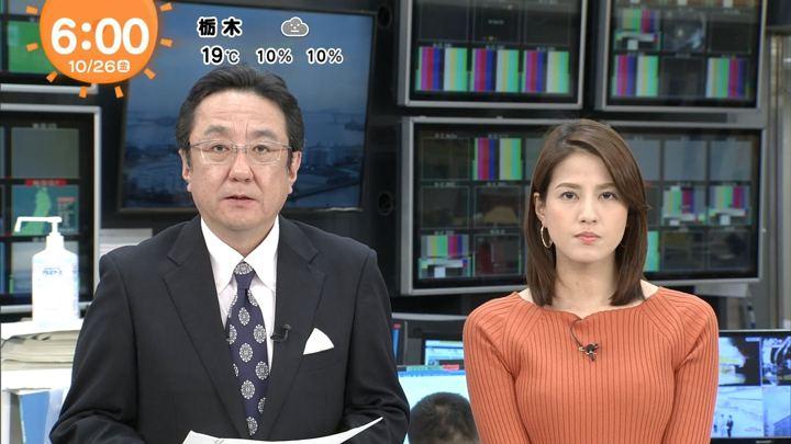 2018年10月26日永島優美の画像06枚目