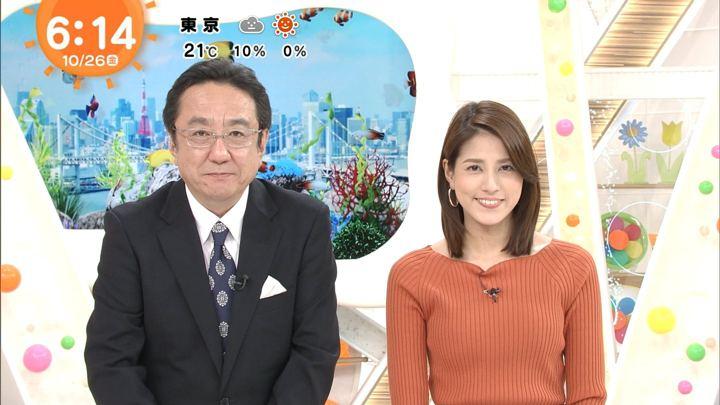 2018年10月26日永島優美の画像08枚目
