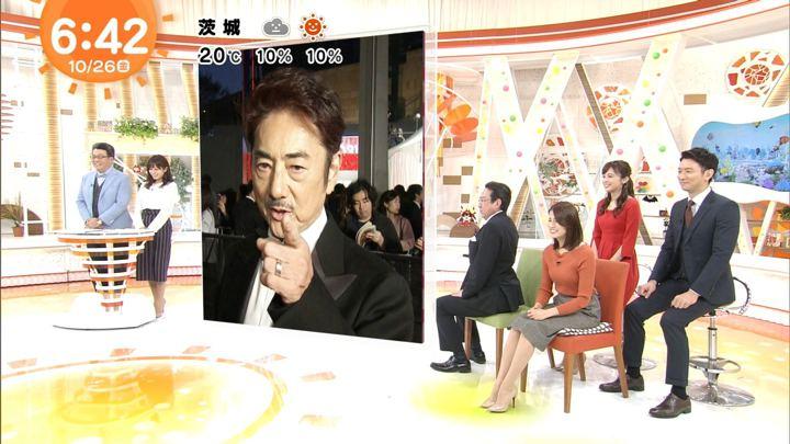 2018年10月26日永島優美の画像10枚目