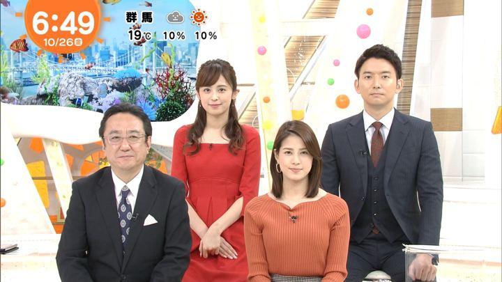 2018年10月26日永島優美の画像11枚目