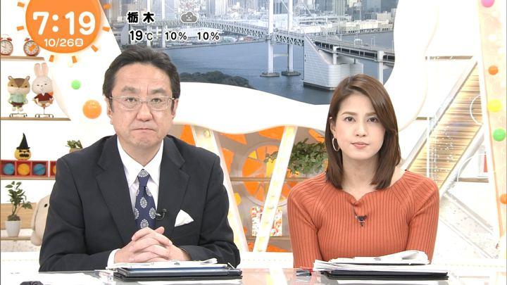 2018年10月26日永島優美の画像18枚目