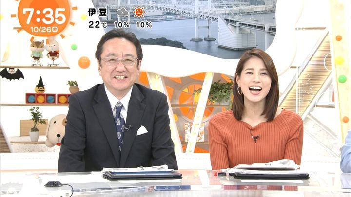 2018年10月26日永島優美の画像21枚目