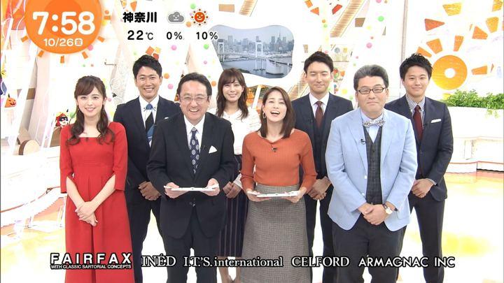 2018年10月26日永島優美の画像22枚目