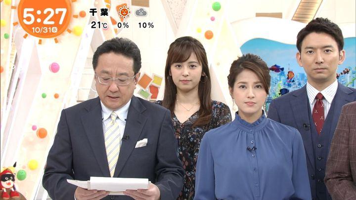 2018年10月31日永島優美の画像05枚目