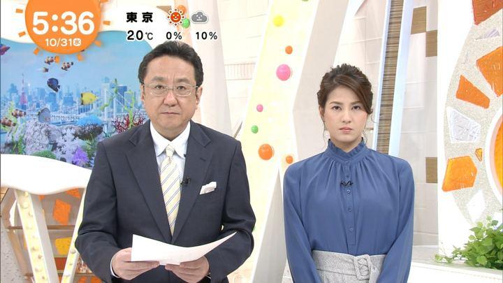 2018年10月31日永島優美の画像06枚目