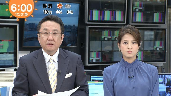 2018年10月31日永島優美の画像07枚目