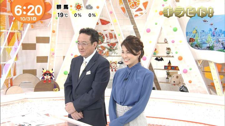 2018年10月31日永島優美の画像09枚目