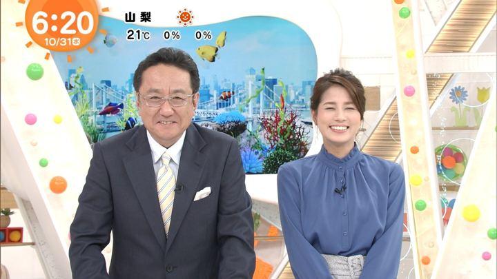 2018年10月31日永島優美の画像10枚目