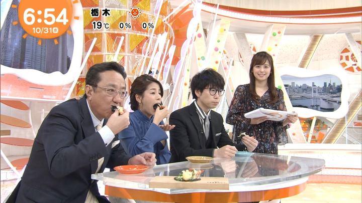 2018年10月31日永島優美の画像15枚目