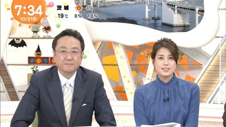 2018年10月31日永島優美の画像16枚目