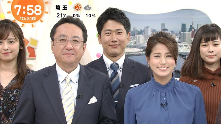 2018年10月31日永島優美の画像18枚目
