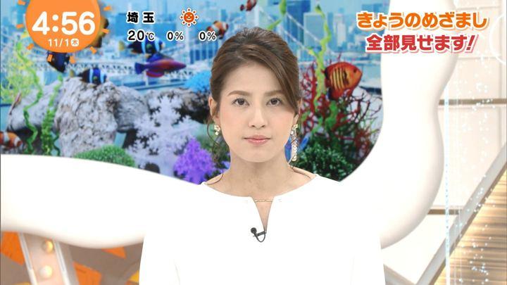 2018年11月01日永島優美の画像01枚目