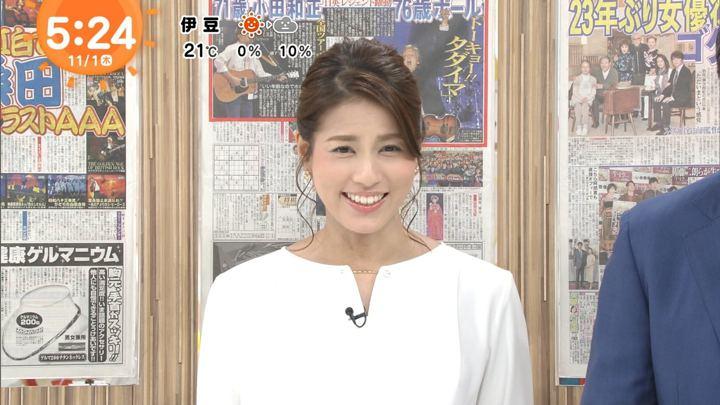 2018年11月01日永島優美の画像04枚目