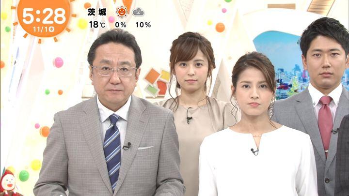 2018年11月01日永島優美の画像06枚目