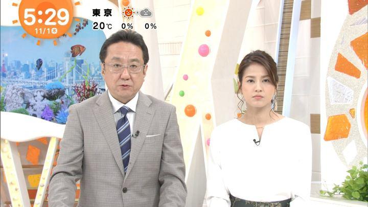 2018年11月01日永島優美の画像07枚目