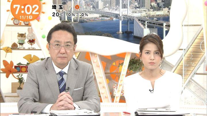 2018年11月01日永島優美の画像17枚目