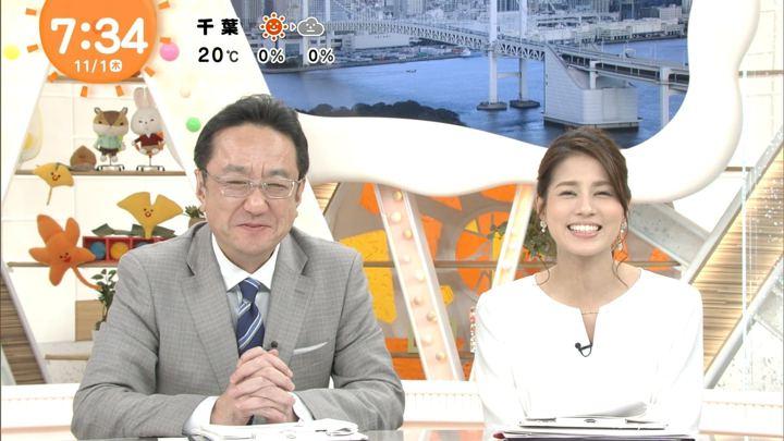 2018年11月01日永島優美の画像18枚目