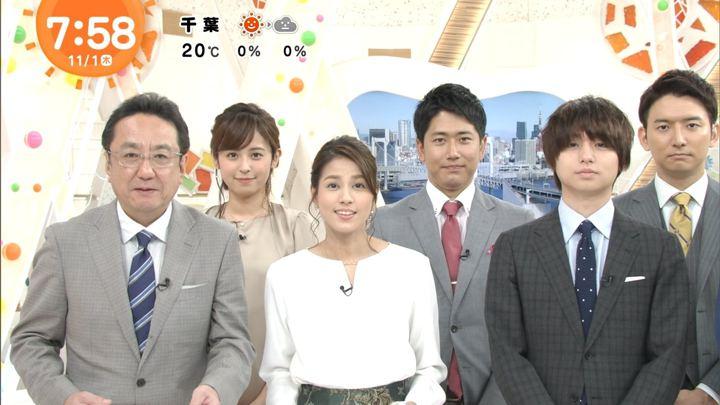 2018年11月01日永島優美の画像19枚目