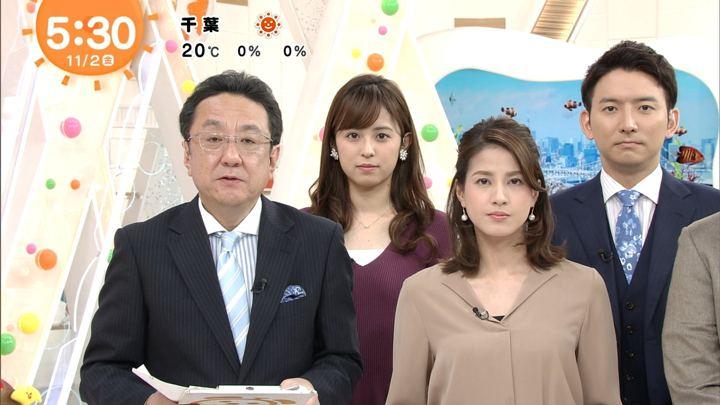 2018年11月02日永島優美の画像03枚目