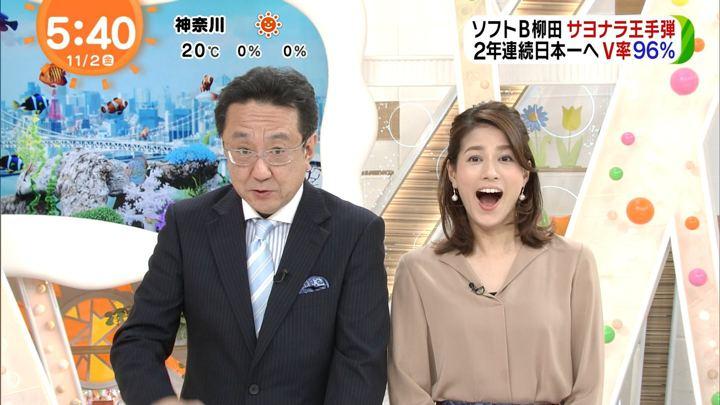 2018年11月02日永島優美の画像04枚目