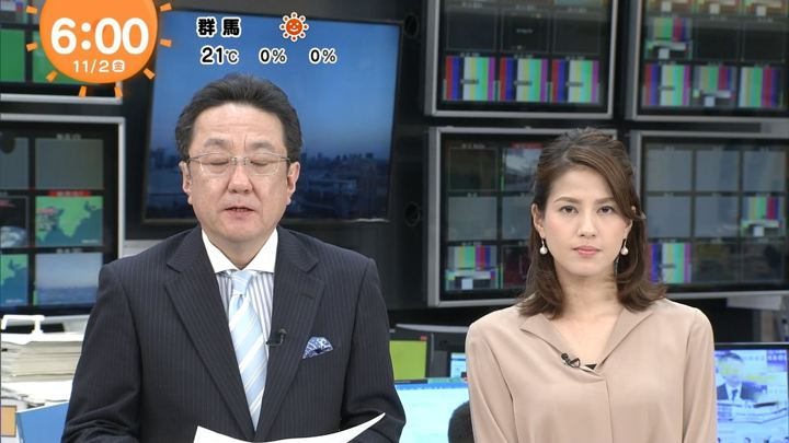 2018年11月02日永島優美の画像05枚目