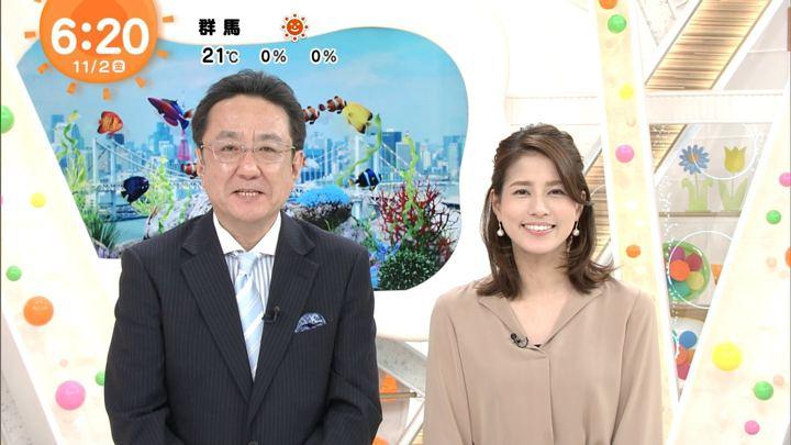 2018年11月02日永島優美の画像08枚目