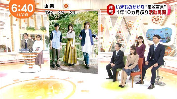 2018年11月02日永島優美の画像10枚目
