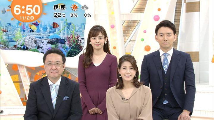 2018年11月02日永島優美の画像11枚目