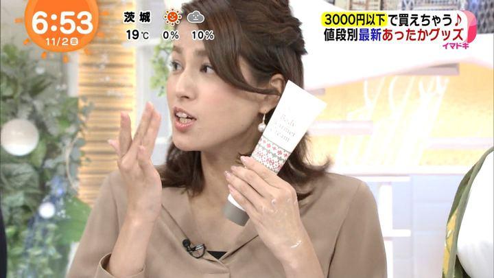 2018年11月02日永島優美の画像13枚目