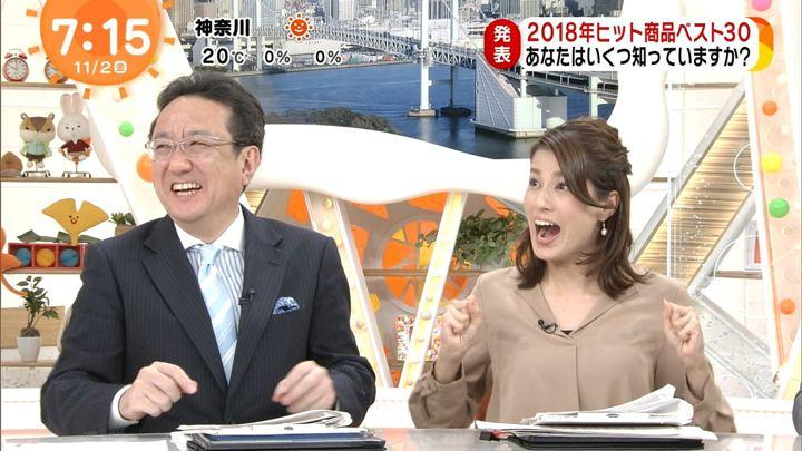2018年11月02日永島優美の画像15枚目