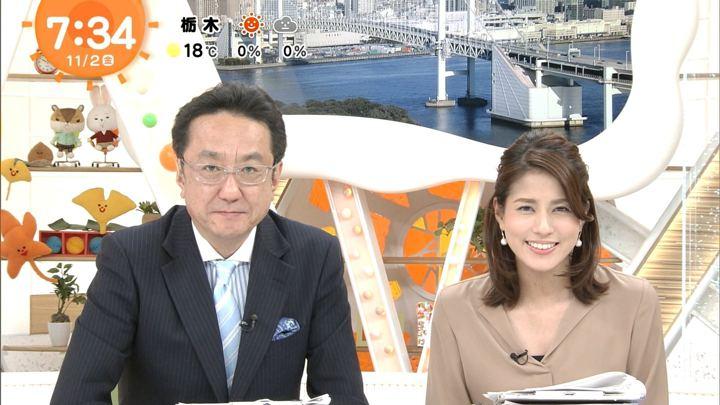 2018年11月02日永島優美の画像16枚目