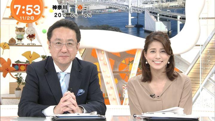 2018年11月02日永島優美の画像17枚目