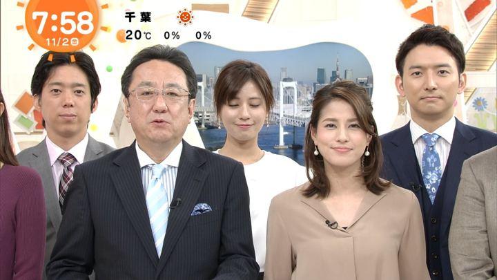 2018年11月02日永島優美の画像18枚目
