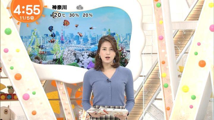 2018年11月05日永島優美の画像01枚目