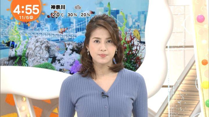 2018年11月05日永島優美の画像02枚目